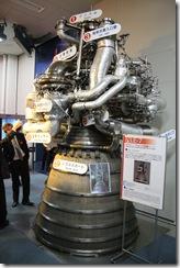 JAXA rocket engine
